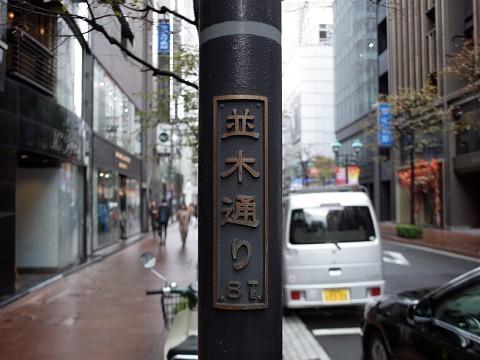 gohonisehiro01.jpg