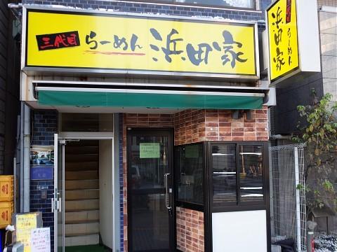hakuanmaguro24.jpg