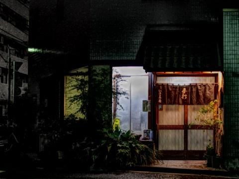 isaminabeyaki12.jpg