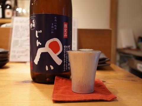jinpeikarasumi06.jpg
