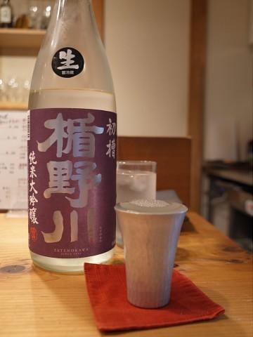 jinpeikarasumi09.jpg
