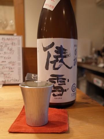 jinpeikarasumi12.jpg