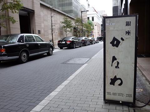 kanawahigawari12.jpg