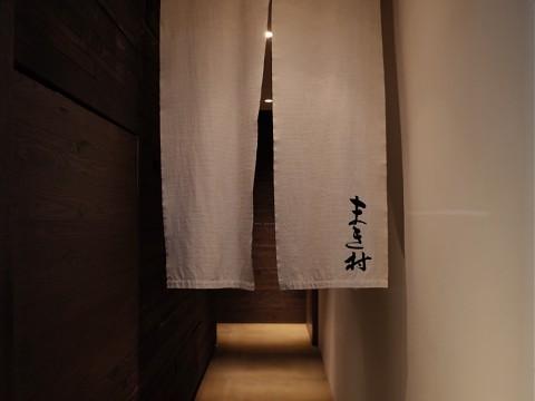 makimurafuyu01.jpg