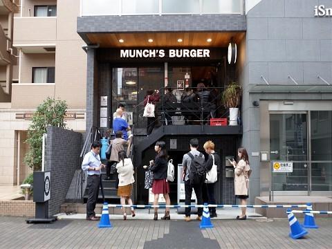 munchsstandard02.jpg