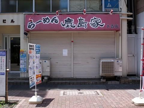 nikusushi14.jpg