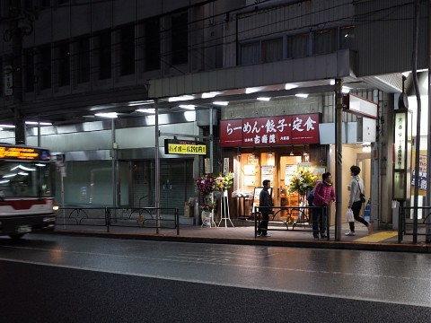 nikusushi18.jpg