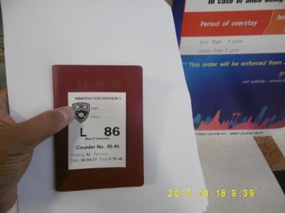 P1090336.jpg