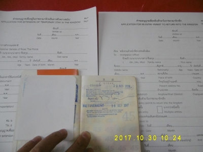 P1090456.jpg
