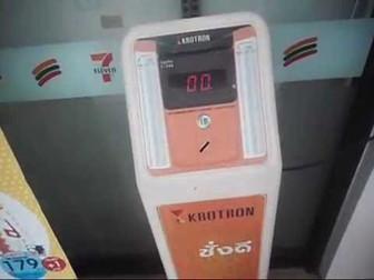 Weight machine (2)