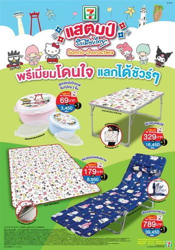 Premium gift set (2)