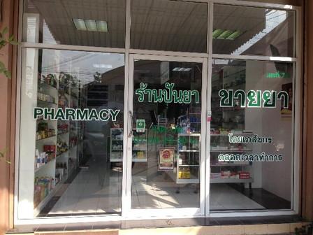 Thai drug store (3)