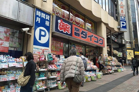 Japan drug store (1)