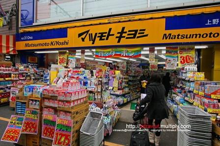 Japan drug store (2)