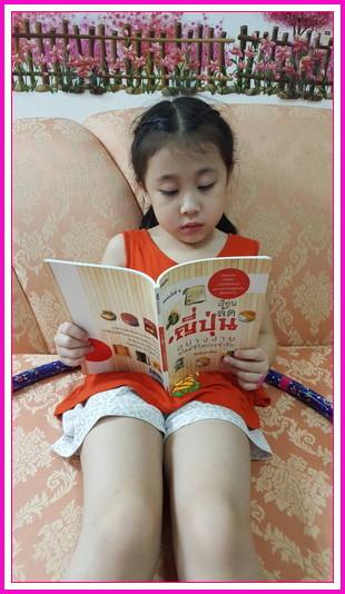 Milky study Nihon go (4)
