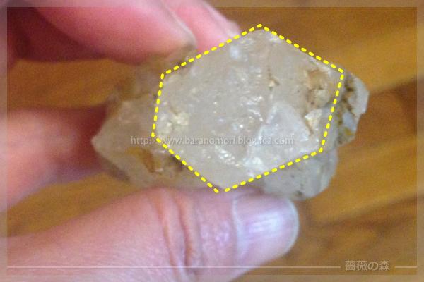 水晶 山梨 増富