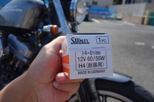 DSC06146A.jpg