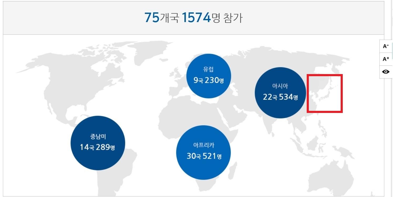 平昌五輪公式HP世界地図20170929a