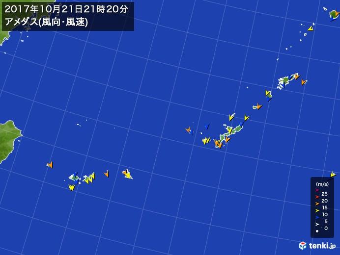20171021沖縄