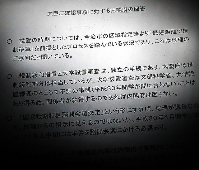 朝日新聞5月17日2