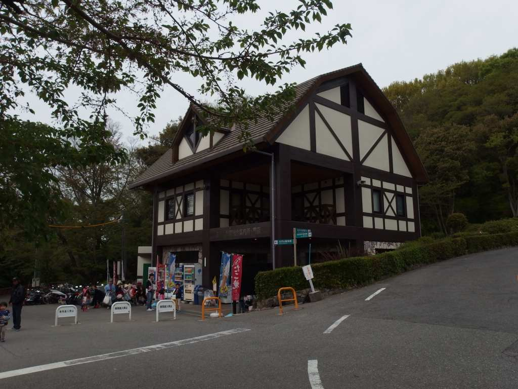 五月山公園売店