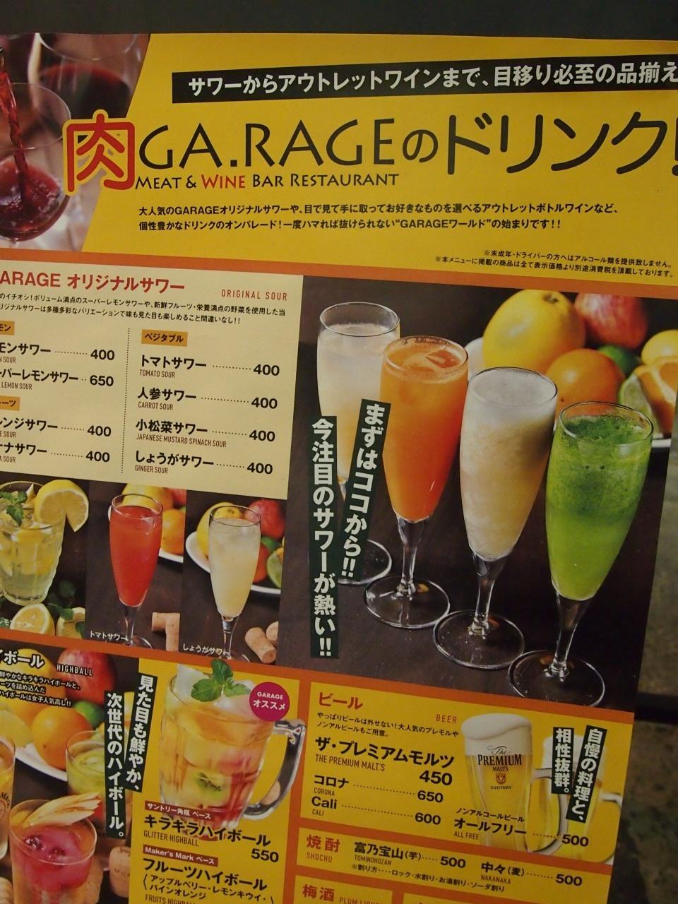 drinkmenu2.jpg