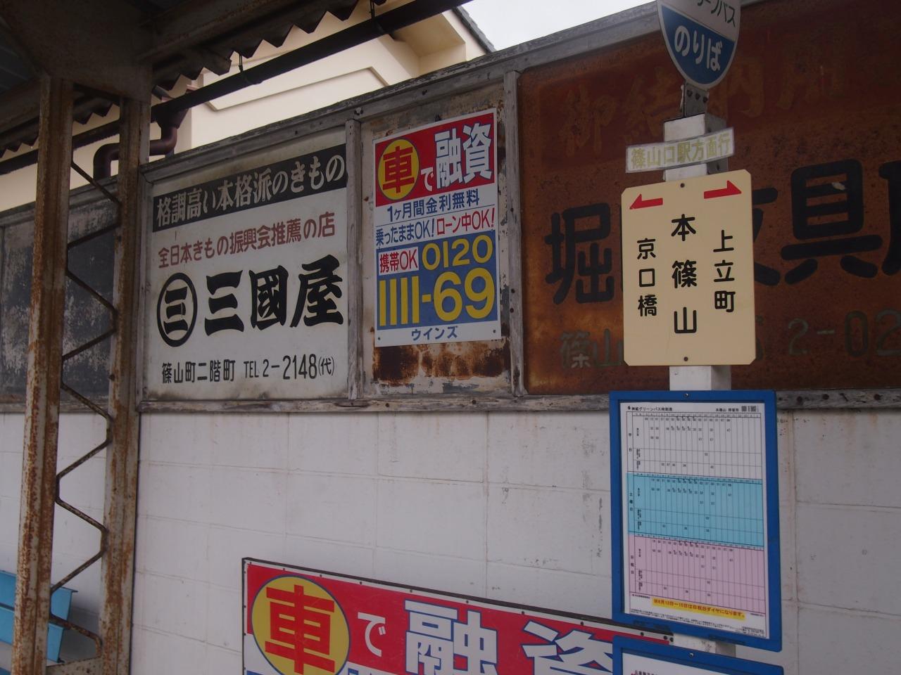 s-P1018085.jpg