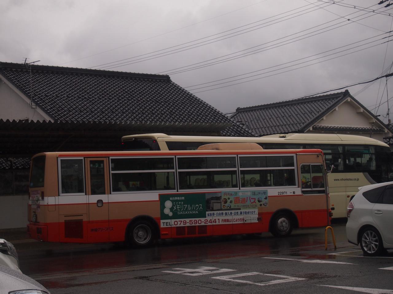 s-P1018087.jpg