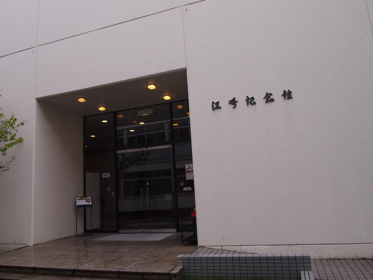 s-P1018309.jpg