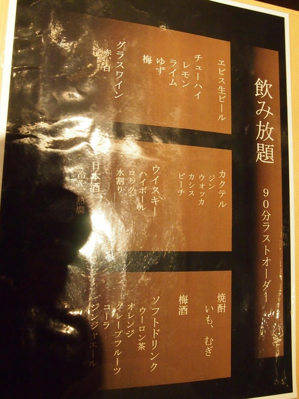 s-P1018626.jpg