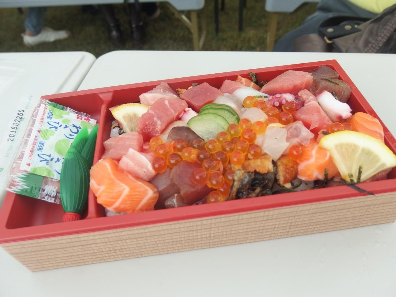 まんぱく 海鮮丼