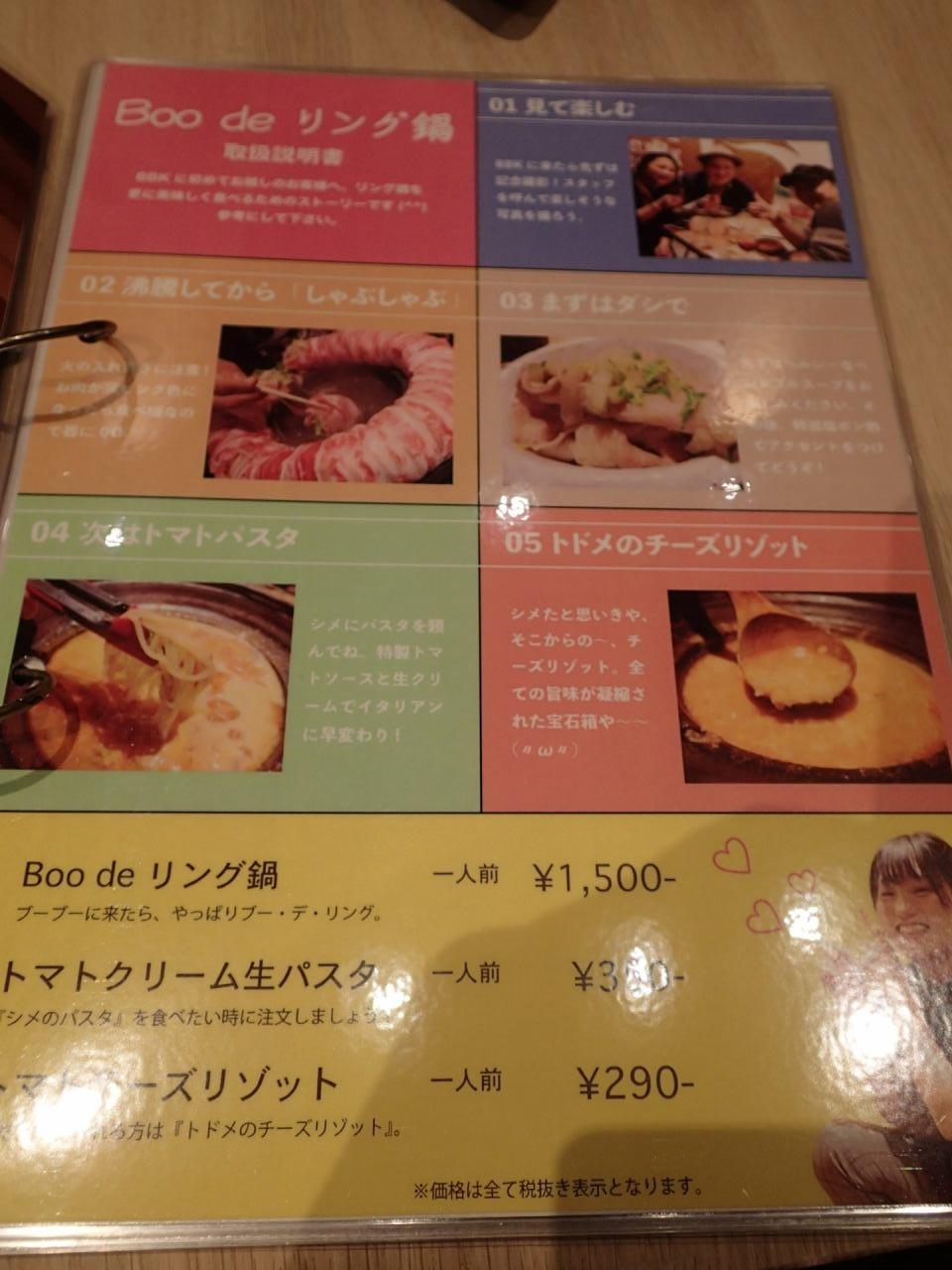 s-PC080025.jpg