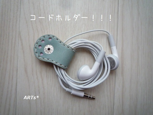 P1100313.jpg