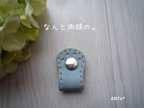 P1100314.jpg