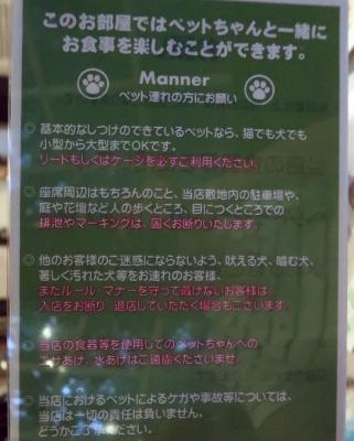 karuizawayorinasunogaooindayo3.jpg