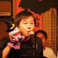 vol13-sawada-papet.jpg