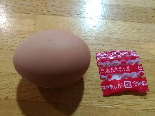 onsenntamago (5) (640x480)