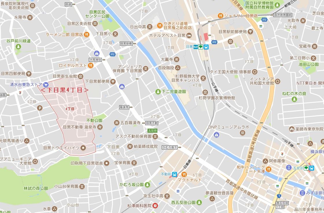 下目黒4丁目地図