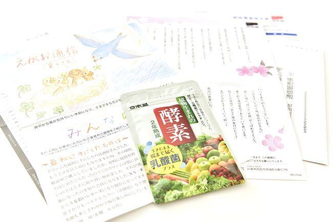 日本盛酵素
