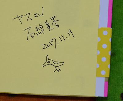 8_サイン