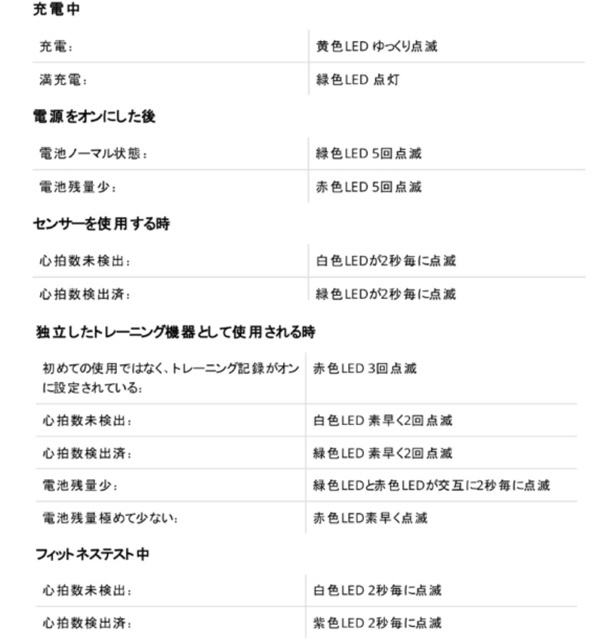 fc2blog_20171001140132681.jpg
