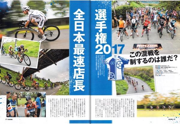 fc2blog_20171021075142a46.jpg