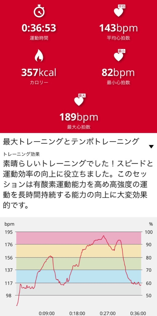 fc2blog_20171029000939d7d.jpg