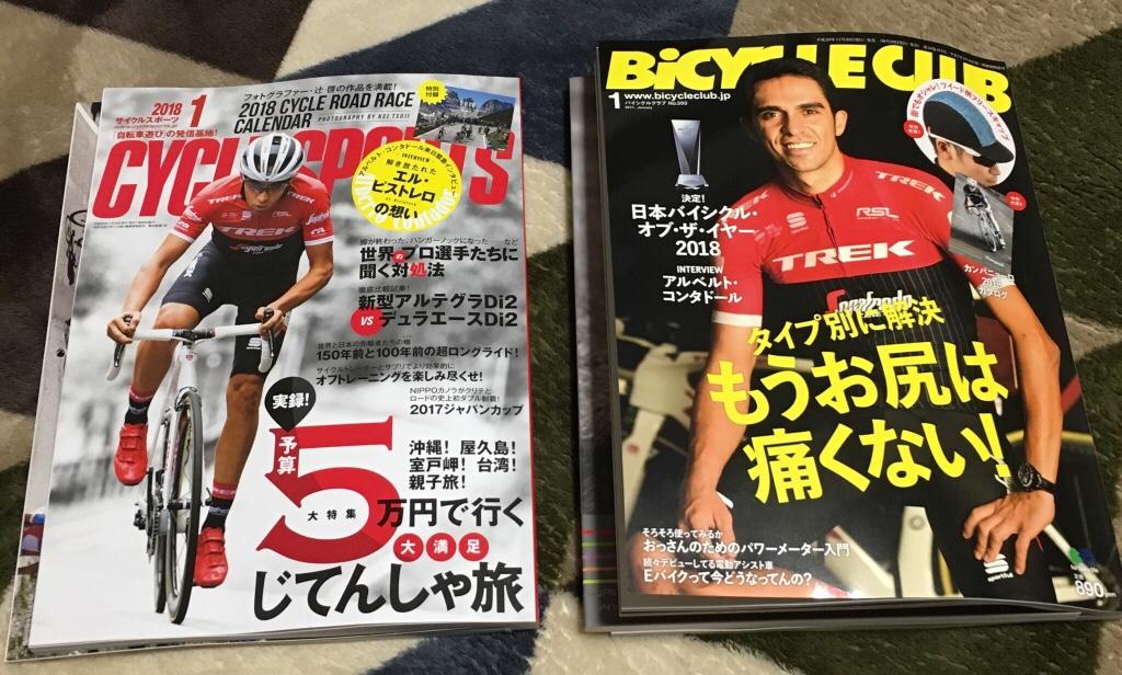 fc2blog_20171121010843988.jpg