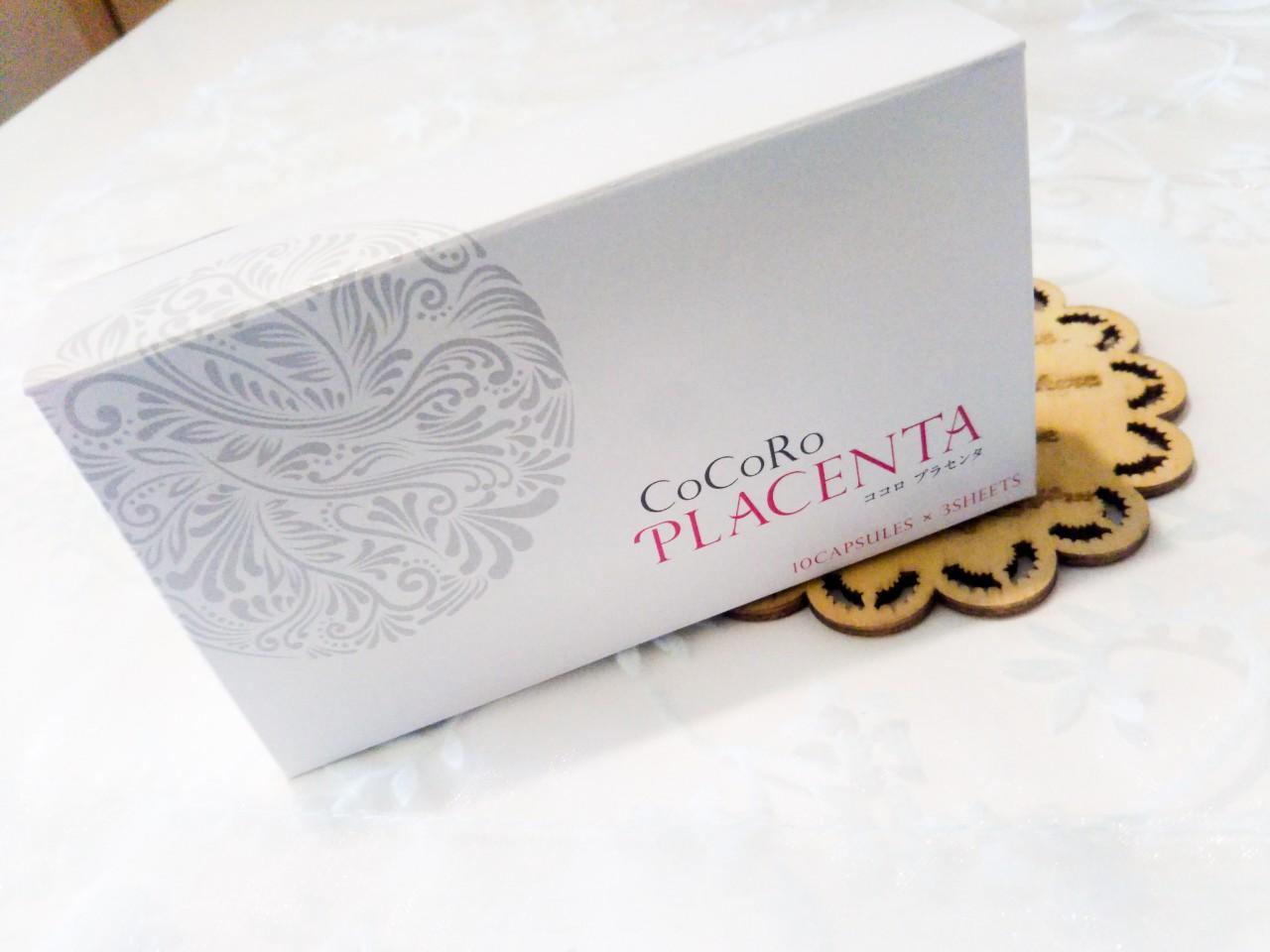 ココロプラセンタ (4)