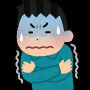 風邪(寒い