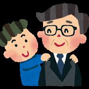 勤労感謝の日(カタモミ