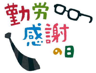 20171123150737a48.png