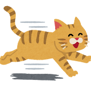 ネコ(笑いながら走る