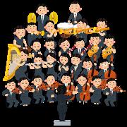 指揮者(オーケストラ
